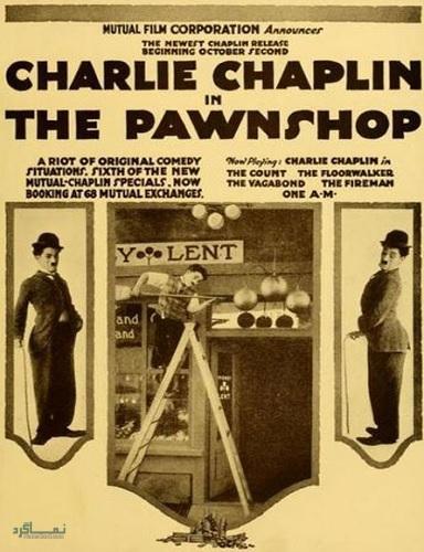 دانلود رایگان فیلم کوتاه کمدی سمساری The Pawnshop 1916