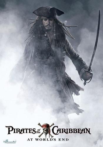 دانلود رایگان فیلم Pirates of the Caribbean: At World's End 2007
