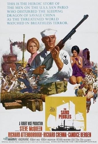 دانلود دوبله فارسی فیلم دانههای شن The Sand Pebbles 1966