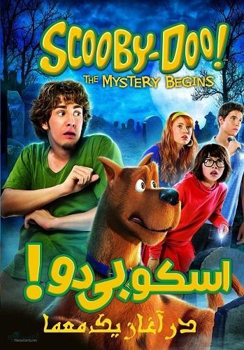 دانلود دوبله فارسی انیمیشن Scooby-Doo! The Mystery Begins 2009