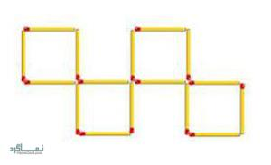 معمای چوب کبریت و ساخت مربع + جواب