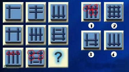 2 تست هوش خفن بازی با ریاضی (02) + با جواب