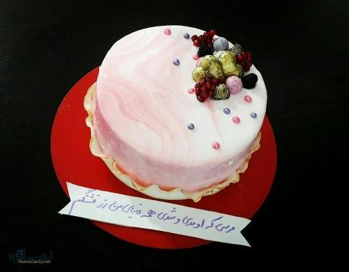 عکس های کیک تولد خاص قشنگ