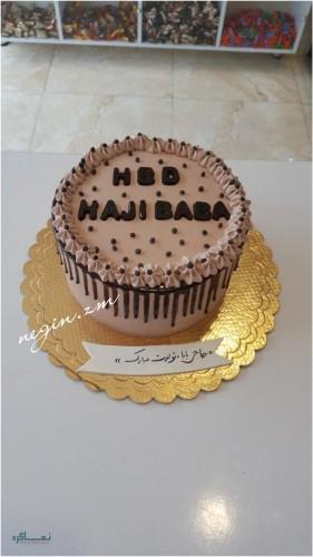 عکس های کیک تولد خاص جدید