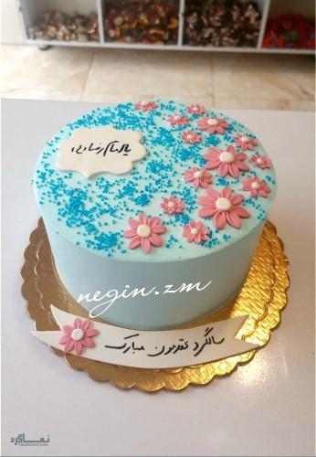 دانلود عکس کیک تولد خاص