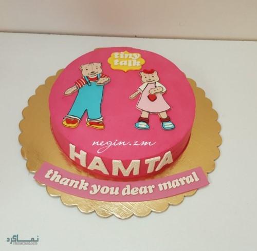 عکس کیک تولد شیک شکلاتی