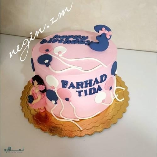 عکس کیک تولد شیک دخترونه