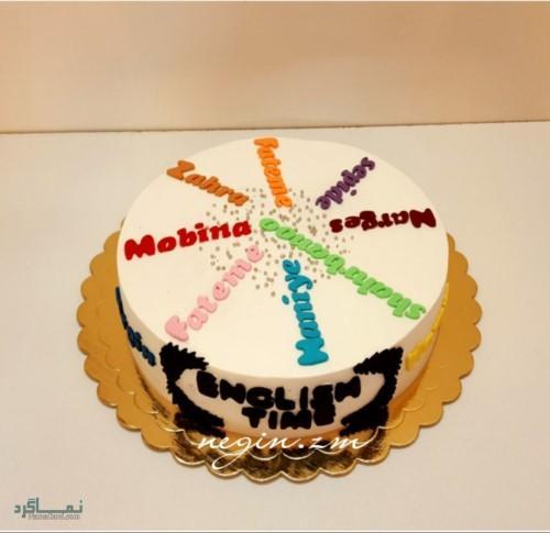 عکس های کیک تولد قشنگ