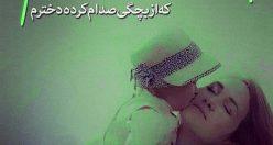 عکس نوشته مادرانه غمگین + عکس متن نوشته زیبا مادر جدید (۶)