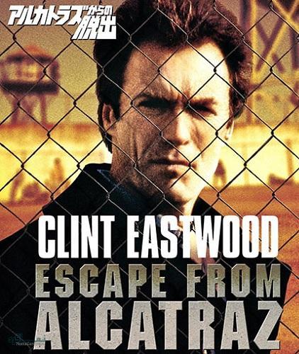 دانلود رایگان دوبله فارسی فیلم Escape from Alcatraz 1979