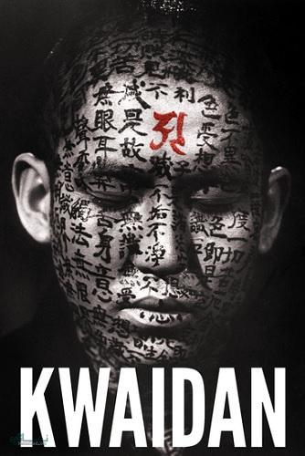 دانلود رایگان دوبله فارسی فیلم سینمایی کوایدان Kwaidan 1964