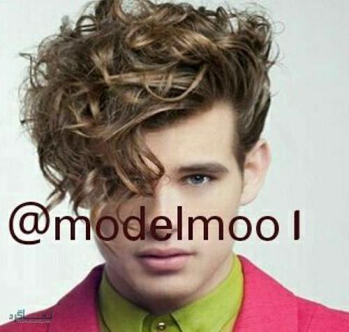 مدل مو های مردانه جدید شیک
