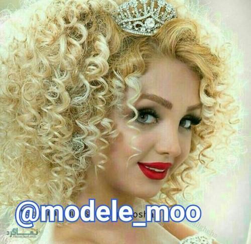 مدل موهای زنانه جدید