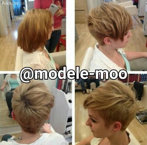 مدل موهای زیبای مردانه