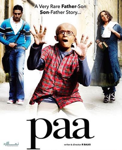 دانلود رایگان دوبله فارسی فیلم هندی پدر Paa 2009 با کیفیت عالی