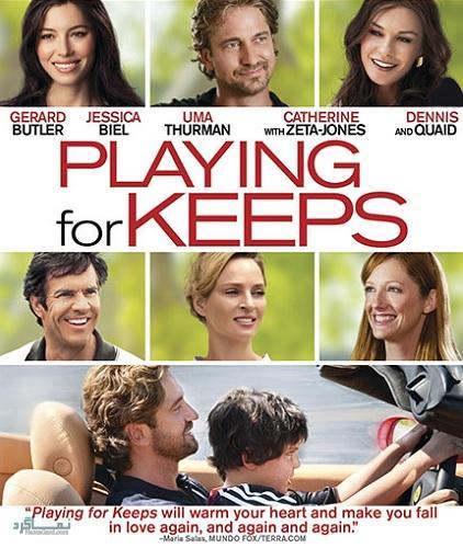 دوبله فارسی فیلم مبارزه برای باقی ماندن Playing for Keeps 2012