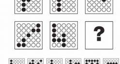 تست هوش تصویری گزینه صحیح سخت(۱۶) + جواب