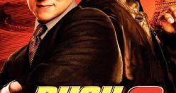 دانلود رایگان فیلم سینمایی ساعت شلوغی ۳ Rush Hour 3 2007