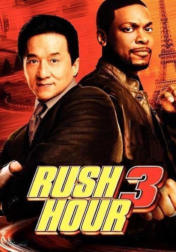 دانلود رایگان فیلم سینمایی ساعت شلوغی 3 Rush Hour 3 2007