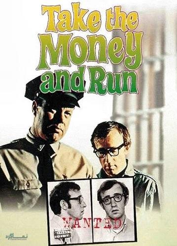 دانلود دوبله فارسی فیلم سینمایی Take the Money and Run 1969