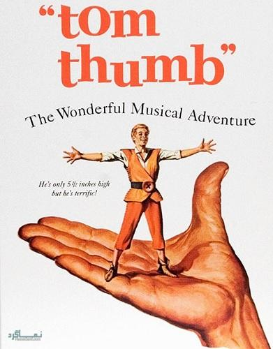 دانلود رایگان دوبله فارسی فیلم تام بند انگشتی Tom Thumb 1958