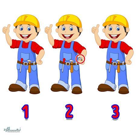 جواب معما 2