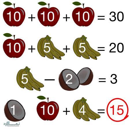 7 معمای تصویری شگفت انگیز (12) - جواب 6
