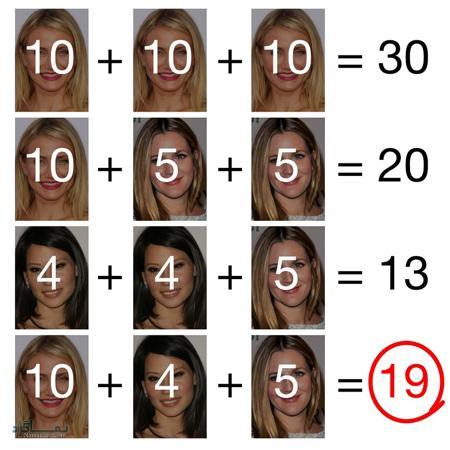 7 معمای تصویری شگفت انگیز (12) - جواب 2