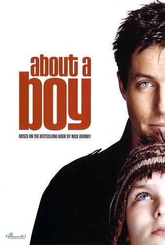 دانلود رایگان دوبله فارسی فیلم کمدی About a Boy 2002