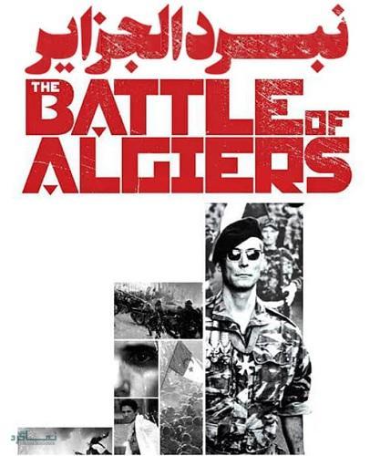 دانلود رایگان دوبله فارسی فیلم The Battle of Algiers 1966