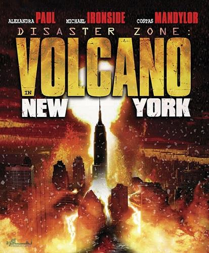 دوبله فارسی فیلم Disaster Zone: Volcano in New York 2006