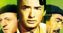 دانلود رایگان دوبله فارسی فیلم خارجی The Guns of Navarone 1961