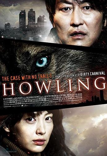 دانلود رایگان دوبله فارسی فیلم کره ای زوزه Howling 2012