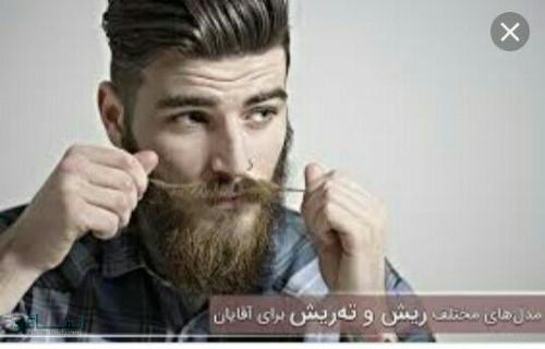 مدل مو های مردانه کلاسیک زیبا