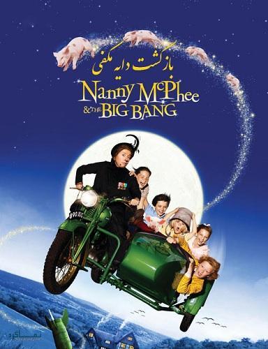 دانلود رایگان دوبله فارسی فیلم Nanny McPhee Returns 2010