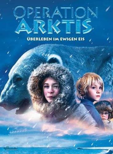 دانلود رایگان دوبله فارسی فیلم سینمایی Operation Arctic 2014