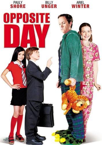 دانلود رایگان دوبله فارسی فیلم سینمایی Opposite Day 2009