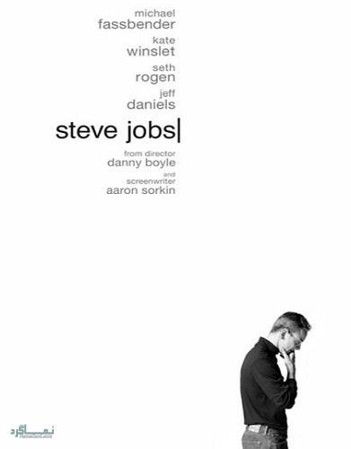 دانلود رایگان دوبله فارسی فیلم استیو جابز Steve Jobs 2015