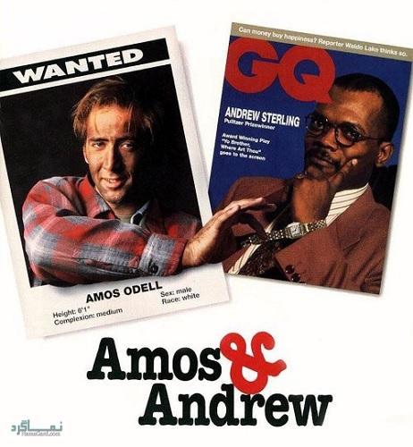 دانلود رایگان دوبله فارسی فیلم جنایی Amos & Andrew 1993
