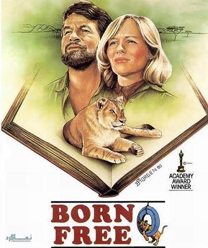 دانلود رایگان زبان اصلی فیلم آزاد متولد شده Born Free 1966