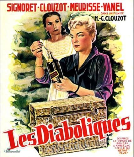 دانلود رایگان دوبله فارسی فیلم Diabolique 1955 BluRay