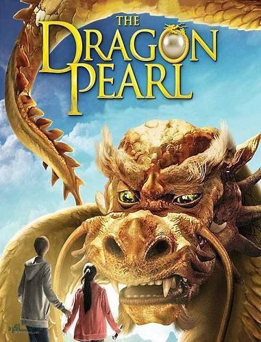دانلود رایگان دوبله فارسی فیلم خارجی The Dragon Pearl 2011