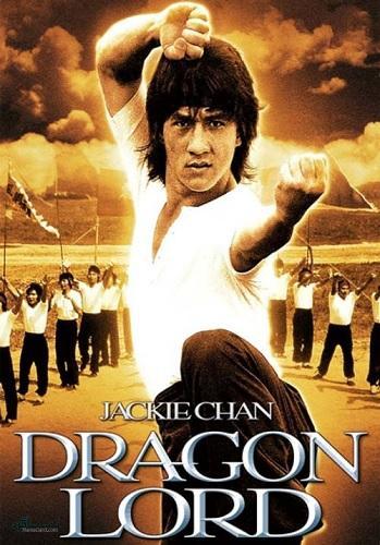 دانلود رایگان دوبله فارسی فیلم ارباب اژدها Dragon Strike 1982