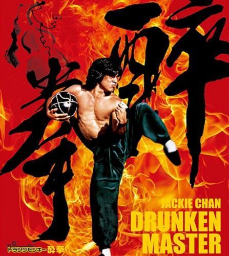 دانلود رایگان دوبله فارسی فیلم رزمی Drunken Master 1978