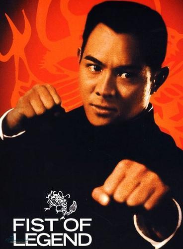 دانلود رایگان دوبله فارسی فیلم اکشن Fist of Legend 1994