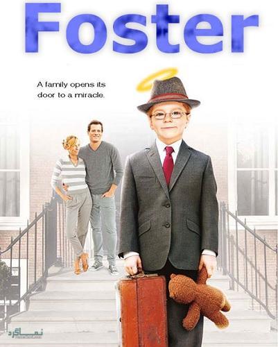 دانلود رایگان دوبله فارسی فیلم سینمایی Foster 2011 BluRay