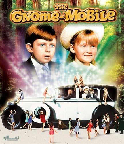 دانلود رایگان دوبله فارسی فیلم The Gnome-Mobile 1967