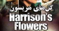 دانلود رایگان دوبله فارسی فیلم رمانتیک Harrison's Flowers 2000