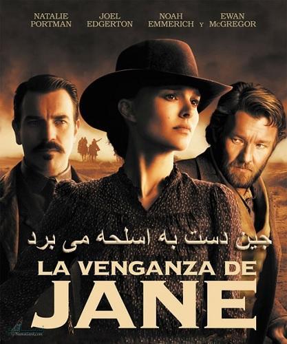 دانلود رایگان دوبله فارسی فیلم وسترن Jane Got a Gun 2016