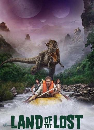 دانلود رایگان دوبله فارسی فیلم کمدی Land of the Lost 2009